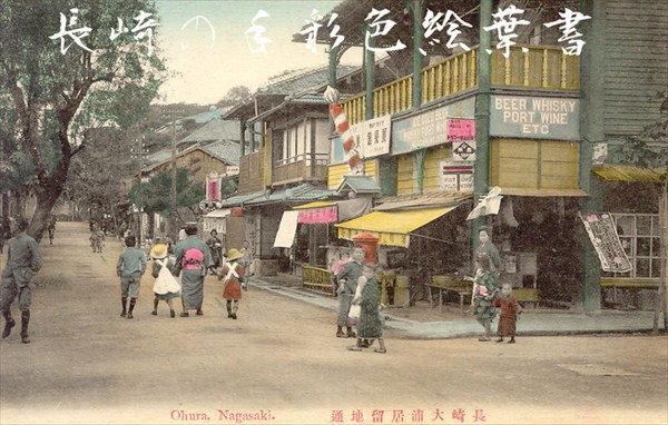 800px-Ohura_nagasaki