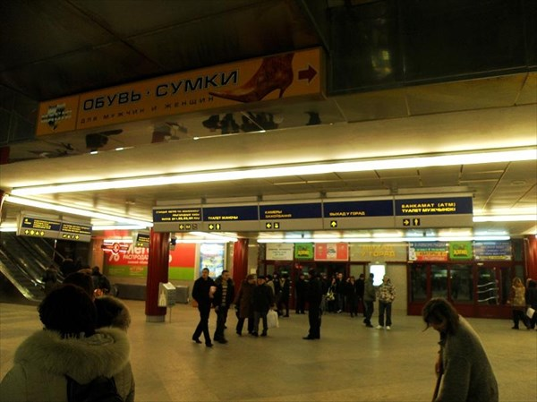 104-Вокзал