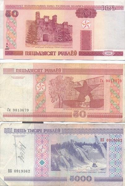 115-Банкноты