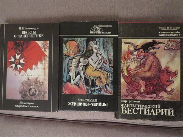 031-Книги