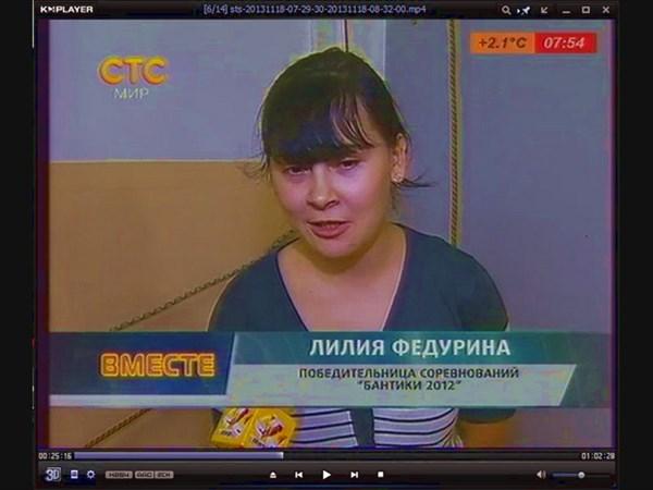 Видео Вместе (СТС) 2013