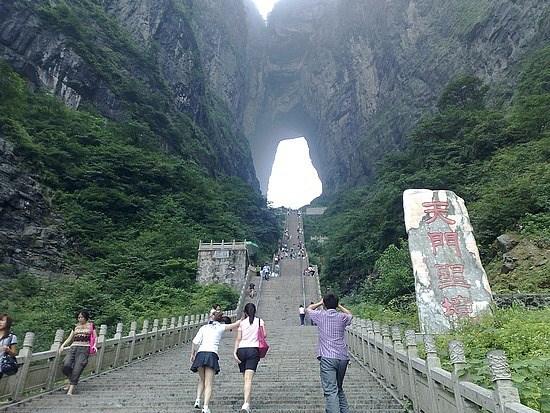 Tianmen1
