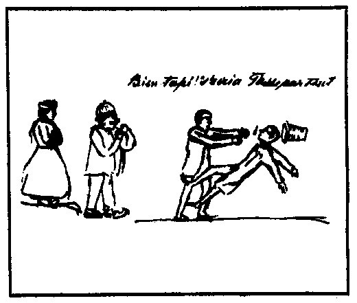 Иллюстрации Л.Н. Толстого