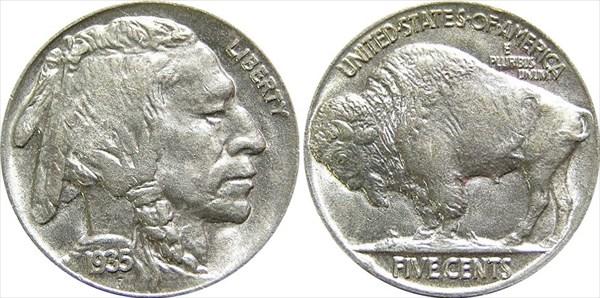 1935_монеты в память об уничтоженых