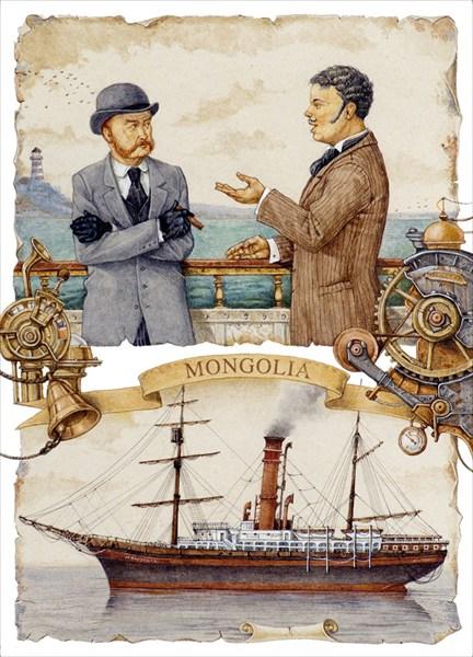 """Пароход """"Монголия"""""""