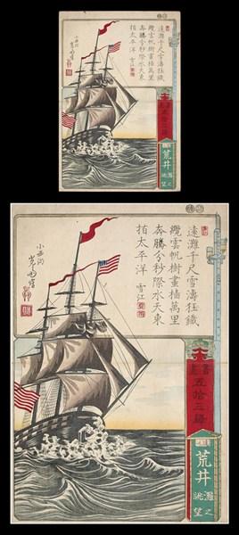 Утагава Яшимори. Иокогама. 1580г.