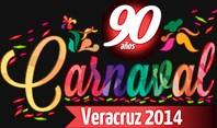 Карнавал в Веракрусе