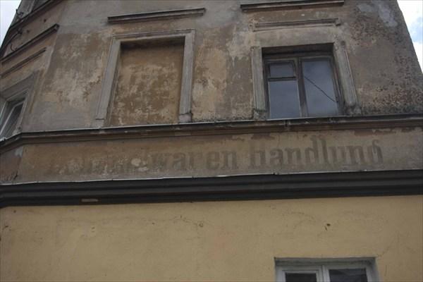 Надпись из прошлого