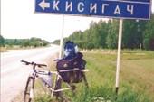 Южный Урал.