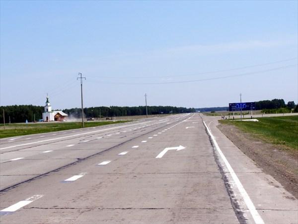 2 Трасса Омск - Новосибирск