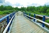 Туруханский мост.