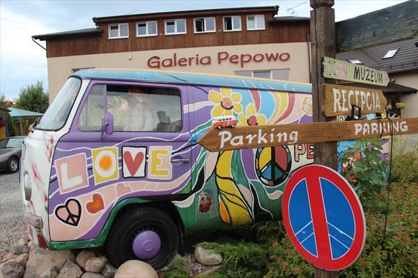 Love Peace Volkswagen!