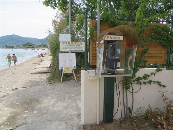 009-Телефон