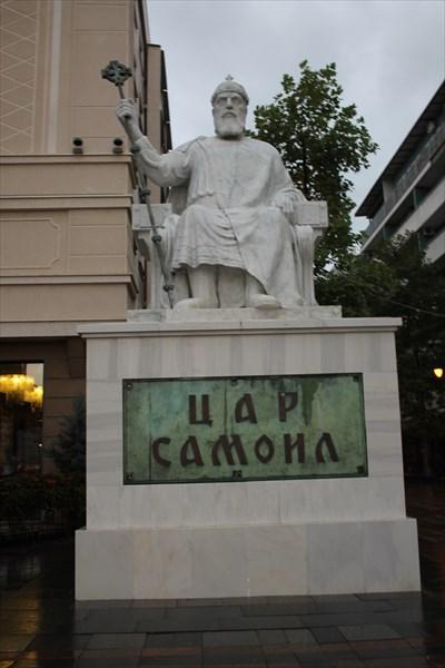 Царь Самуил
