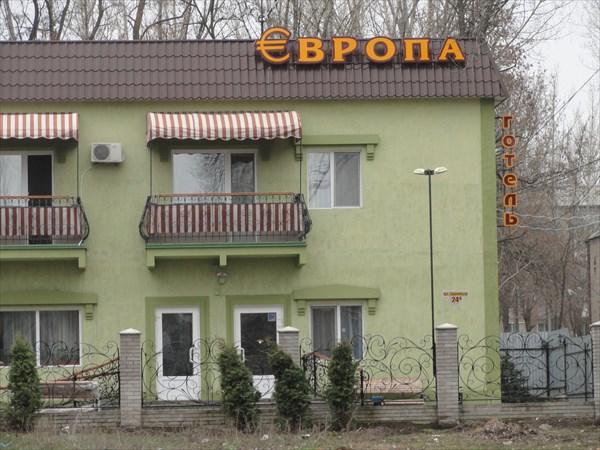 Отель для европейских туристов