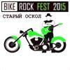 Bike Rock Fest
