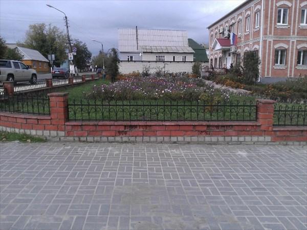 Мещанская архитектура ещё сохранена в городе