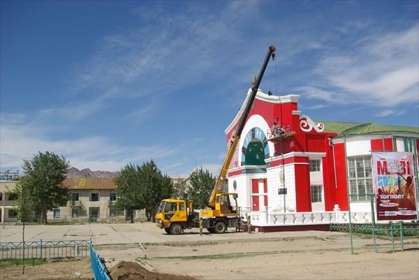 Монголия7