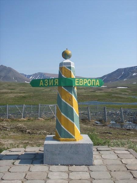 Стелла на границе Европы и Азии