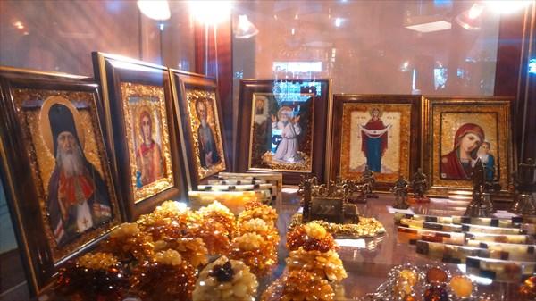 Поделки из Янтаря
