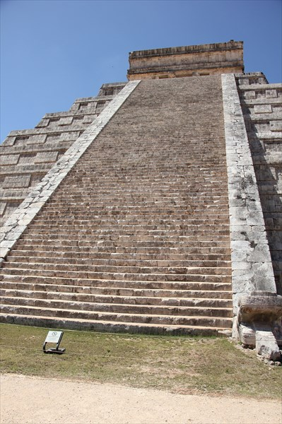 143-Пирамида