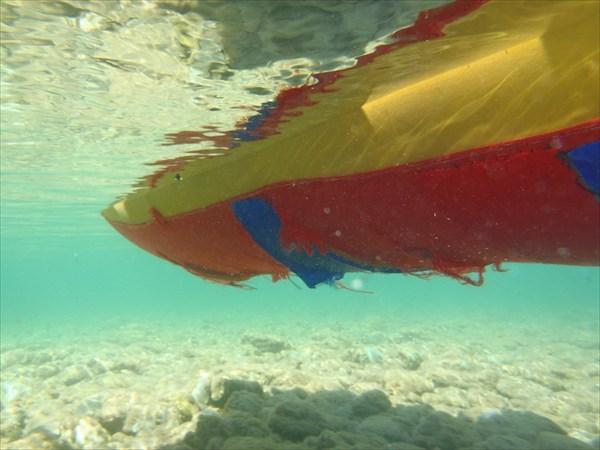 Кат из-под воды