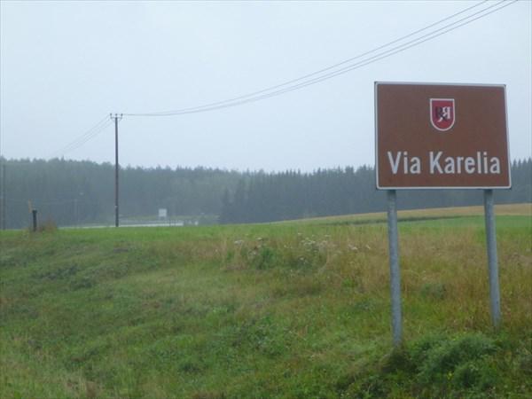 Финская Карелия