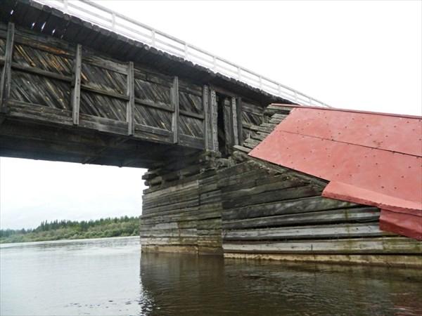 Деревянный мост.