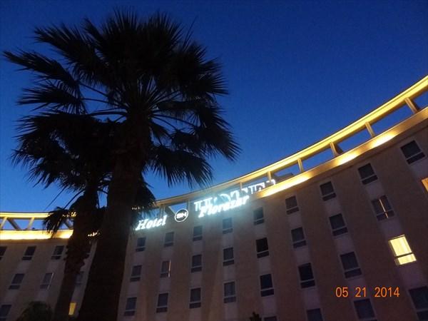 Наш отель.