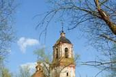24 км от Дивеево