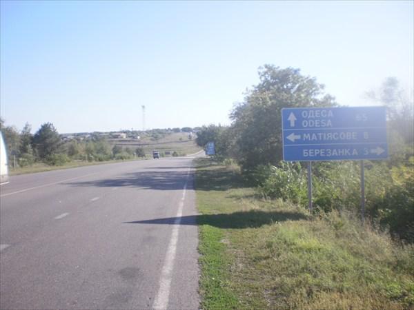 Николаев - Одесса