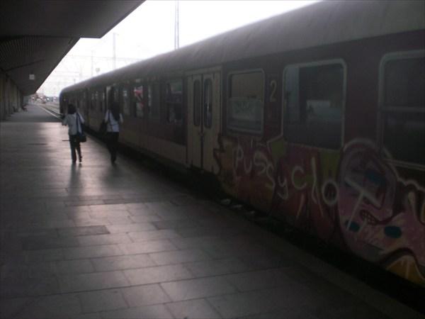 Поезд София-Москва