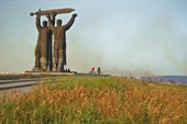Монумент`Тыл-фронту`
