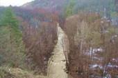 Река Убинка (вид с дороги)