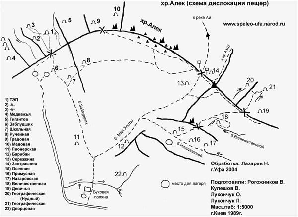 Схема дислокации пещер