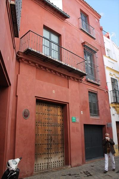 Музей художника Бартоломе Эстебан Мурильо