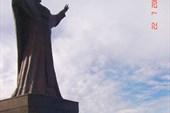 Памятник Николаю-угоднику
