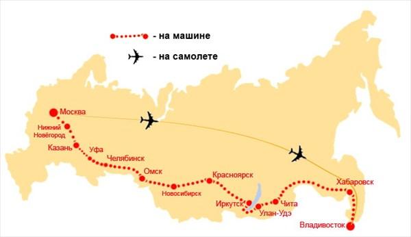 Схема авто путешествия - фото в альбоме Владивосток - Москва (технический альбом) .