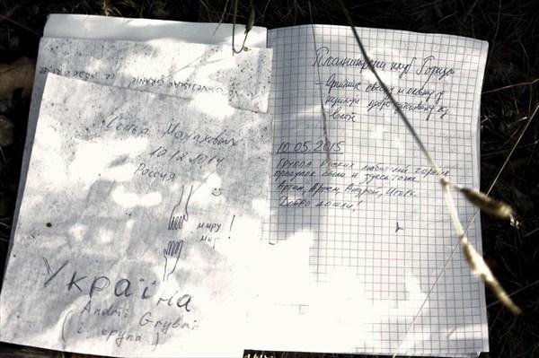 Укрепление Суторман 2015-09-16--12-21-06_hf