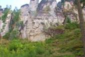 Праховские скалы / Там в далеке