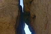 Праховские скалы (Прислонились)