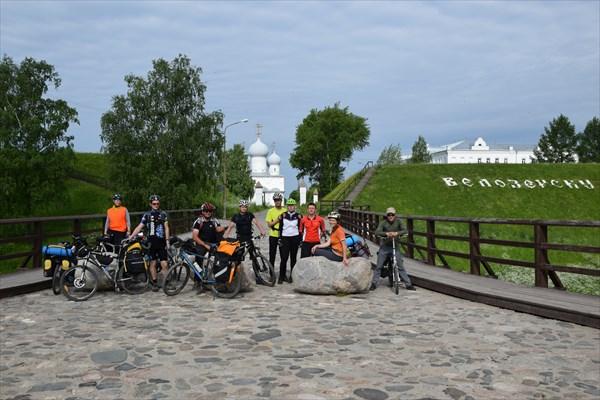 Белозёрский кремль