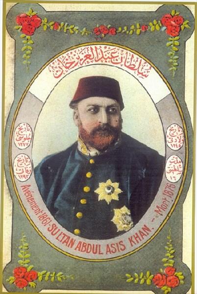 142-Абдул-Азиз-открытка
