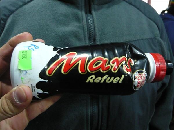 Питьевой марс ))