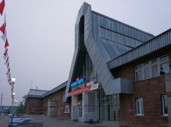 Станция Новая Чара
