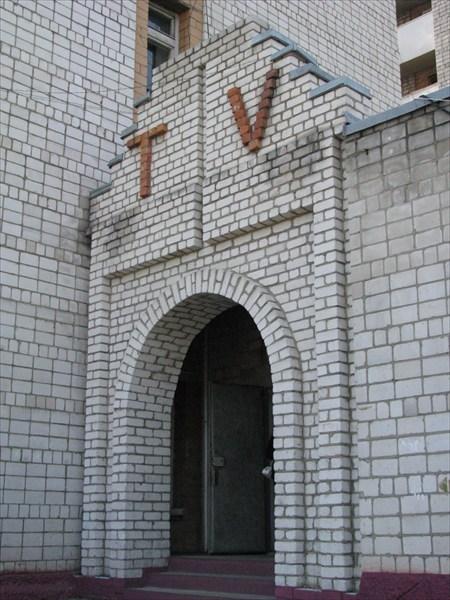 ТВ Тынды