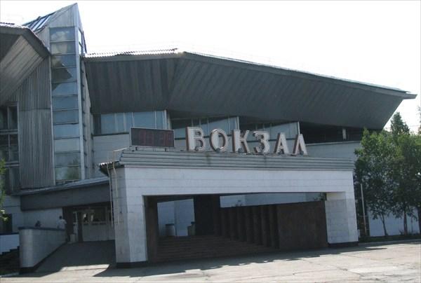 Вокзал в Тынде  - здание с претензией на оригинальность