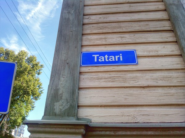 """Татарская"" улица Таллина"
