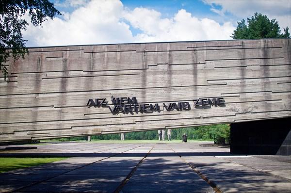 """Надпись на воротах - """"За этими воротами стонет земля"""""""