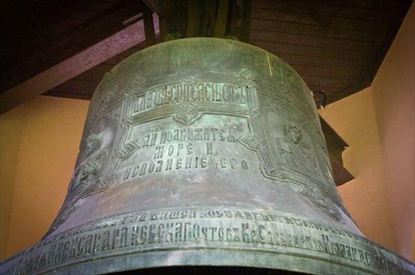 Крепость Свеаборг. Церковный колокол времен Российской Империи